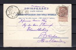 Carte Postale  Philatélique > Timbres Néerlandais Vers 1900 - Periode 1891-1948 (Wilhelmina)