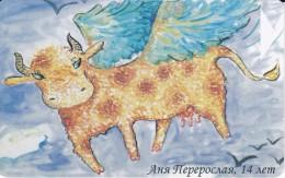 TARJETA DE RUSIA DE UNA VACA (COW-VACA) - Mucche