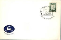 100276 Sc283 ARMS OF ASHDOD 15c  COVER - COMEMORATIVE  CANCEL - AKKO-  7-5-1967 - Israel