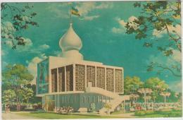 AK  - Sudan - The Pavilion - 1964 - Sudan