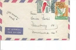 Syrie ( Lettre Par Avion De 1960 De Damas Vers L'Allemagne à Voir) - Siria