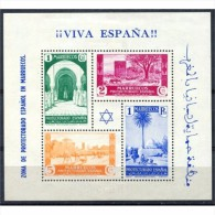 España, Guerra Civil, Marruecos, Protectorado Español, Hojita Bloque Edifil 167 * - Viñetas De La Guerra Civil