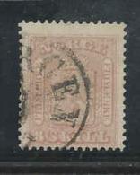 Noorwegen, Yv 9 Jaar 1863, Gestempeld, Cote 65,00 Euro à 15 %, Zie Scan - Norvège