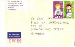 16F :Hong Kong Children Art, Bee, Flower In Pot, Stamp On Cover - 1997-... Sonderverwaltungszone Der China