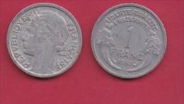 FRANCE, 1957, 1 Circulated Coin Of 1 Franc, Aluminium , KM 885a.1, C3041 - France