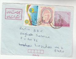 1992 PAKISTAN Internat. SPACE Stamps On UPRATED Postal STATIONERY COVER To BBC London GB - Pakistan