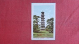 England> London  Kew Gardens  The Pagoda ======  ========-ref --2052 - London