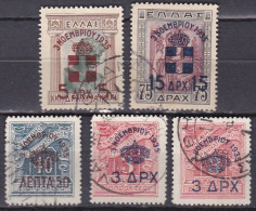 GREECE 1935 Restoration Of Monarchy Complete Used Set  Vl. 481 / 484