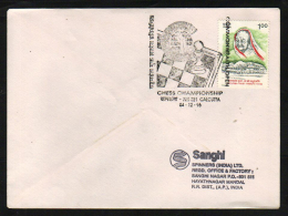 India  1996  Chess Championship Cancellation  Calcutta  Cover # 86624 Inde Indien - Chess