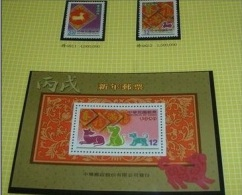 2005 Chinese New Year Zodiac Stamps & S/s -Dog Language Calligraphy 2006 - Other