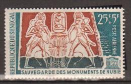 SENEGAL  1964    Sauvegarde Des Monuments De Nubie   PA     N°   39     COTE     1 € 85         ( V 598 ) - Senegal (1960-...)