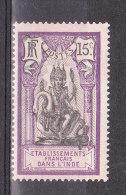 INDES YT 31 Neuf - India (1892-1954)