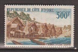 COTE D´IVOIRE   1968             PA     N°   40     COTE     11 € 00         ( V 605 ) - Côte D'Ivoire (1960-...)