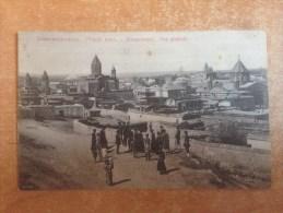 Alexandropol. - Armenië