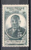 INDES YT 235 Neuf ** - Inde (1892-1954)
