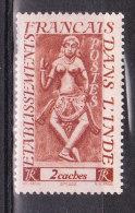 INDES YT 237 Neuf ** - India (1892-1954)