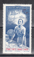 INDES YT PA 9 Neuf ** - India (1892-1954)