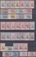 Colonies Francaises Inde Lot De 121 Timbres Neufs* Et Neufs** Voir Mes 3 Planches - India (1892-1954)