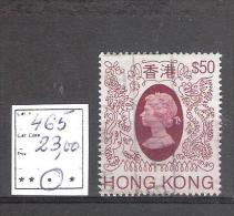 HONG-KONG : N° 465  Oblitéré Cote Yvert :23,00 €. - Oblitérés