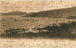 ASIE 021115 - CHINE - Oblitération Marseille à La Réunion Agde - HONGKONG - Part Of The Habour - Plage Port - Chine (Hong Kong)