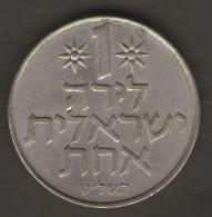 ISRAELE 1 LIRAH 1969 - Israele