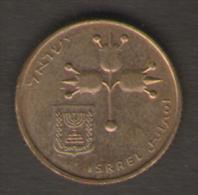 ISRAELE 10 NEW AGOROT 1980 - Israele