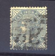 02501  -   Inde  :  Yv   32  (o) - India (...-1947)