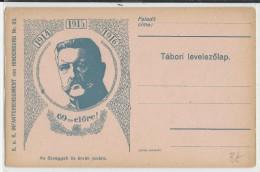 "1916 - CARTE FELDPOST HONGROISE ILLUSTREE Du 69° REGIMENT D'INFANTERIE ""VON HINDENBURG"" - Hongrie"