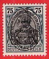 MiNr.23 Xx  Deutschland Deutsche Abstimmungsgebiete Allenstein - Duitsland
