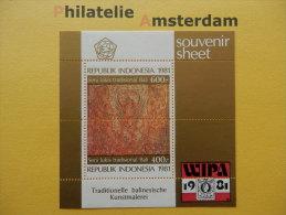 Indonesia 1981, WIPA 81 / BIRTH OF THE EAGLE: Mi 1010-11, Bl. 39, **