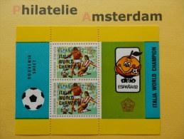Indonesia 1982,  BLACK OVERPRINT / WORLD CUP SPAIN 82 / FOOTBALL SOCCER VOETBAL FUSSBALL: Mi 1066, Bl. 46, Type B, ** - Wereldkampioenschap
