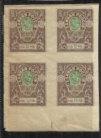 RUSSIA RUSSIE 1919 Civil War Bürgerkrieg Denikin ARMY 10 Rub IMPERF BLOCK GUERRA CIVILE QUARTINA NON DENTELLATO MNH