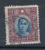 Chine   N°272 (o) - 1912-1949 République