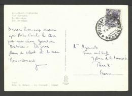 """Cartolina Lipari (Quattr´occhi) Con Annullo """"Piroscafo Eolo"""" - 1946-.. République"""