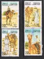 1989 - BAHRAIN / BAHREIN - CAMMELLI. USATO - Bahrein (1965-...)