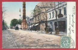 Turkey / Turquie - Constantinople - La Colonne Brulée - 1906 ( To See Back ) - Turquie
