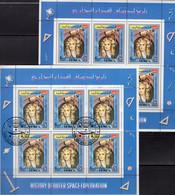 Abarten-Führer MICHEL 2008 Neu 10€ Anleitung Bestimmung Abarten/Fehlern Special Catalogue Germany ISBN 978-3-87858-159-8 - Postzegelcatalogus