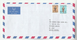 2001 Air Mail Dubai UAE COVER Stamps 250f 50f  BIRDS To GB  United Arab Emirates  Bird - United Arab Emirates (General)