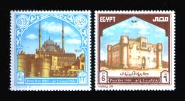 EGYPT / 1984 / POST DAY / QAITBAY FORTE /  MOHAMMED ALI MOSQUE INSIDE SALADIN´S CITADEL / MNH / VF - Egipto