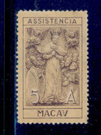 ! ! Macau - 1945 Postal Tax 5 A - Af. IP 07 - Used - Autres