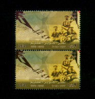 EGYPT / 2015 / 6TH OCTOBER VICTORY ; 42 YEARS / ISRAEL / WAR / FLAG / SUEZ CANAL CROSSING / MNH / VF - Nuovi
