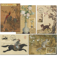 Maxi Cards(A) Taiwan 2015 Giuseppe Castiglione Ancient Painting Stamps Dog Horse Lemur Monkey Pheasant Fungi