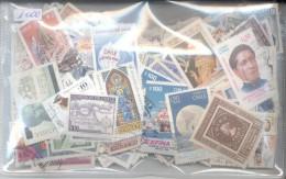 1000 CHILE CHILI  1.000  TIMBRES ESTAMPILLAS STAMPS DIFFERENT DIFERENTES DIFFERENTES SELOS ZEGELS BOLLI  SELLOS - Briefmarken