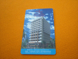 China Hainan Hai Bay Hotel Room Key Card - Phonecards