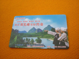China Crown Hotel Room Key Card (woman/femme) - Unknown Origin