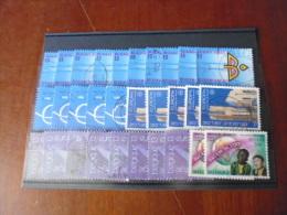 Planche  TIMBRES BELGIQUE PAR MULTIPLE LOT 285 - Timbres
