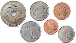 PAPUA NEW GUINEA 6 COINS SET ANIMALS TURTLE 1996 - 2006 UNC - Papouasie-Nouvelle-Guinée