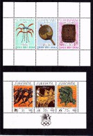 Lot De Bloc- Feuillets Du Suriname.. Départ 1€ Sans Réserve Voir Photos - Timbres