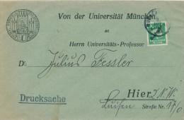 MÜNCHEN - Von Der Universität  ...  -  Big Letter, Dispatch = 4,20 EURO - Officials