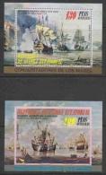 Guinea Ecuatorial Sailing Ships M/s Perforated + IMPERFORATED Used (25867) - Equatoriaal Guinea